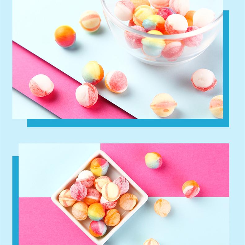 德国芽嘧 水果糖200g袋装